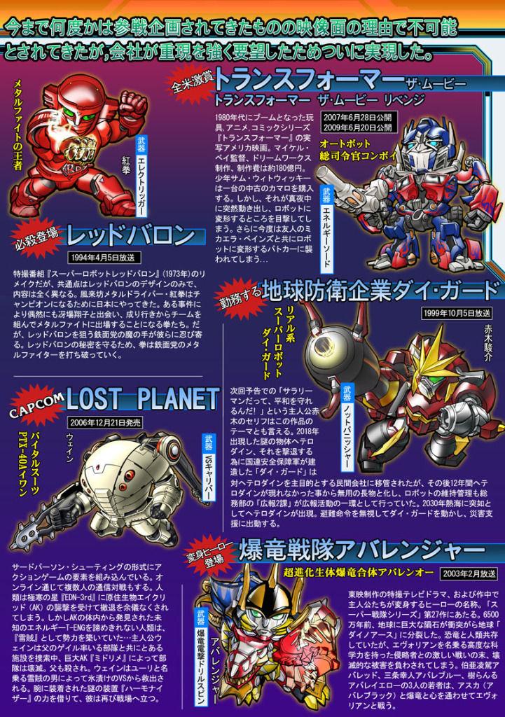 http://livedoor.2.blogimg.jp/hatima/imgs/f/5/f59dda0e.jpg