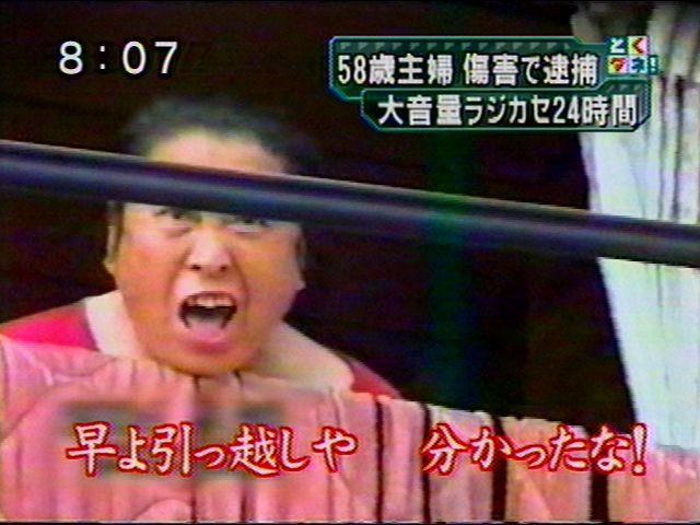 http://livedoor.2.blogimg.jp/higeoyaji/imgs/2/4/24af1400.jpg