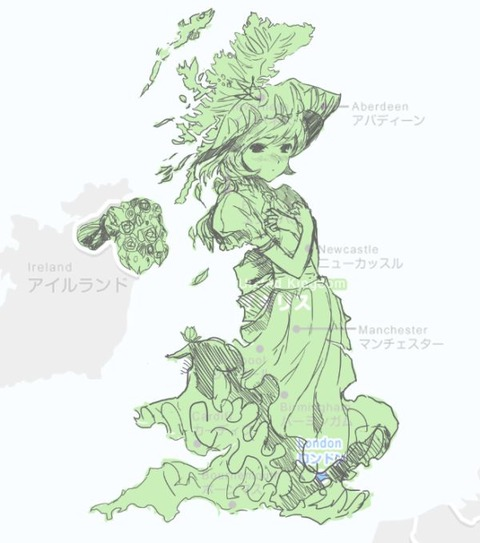 Japanese map of England redrawn as girl by 2-channelers