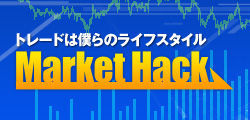 Market Hack