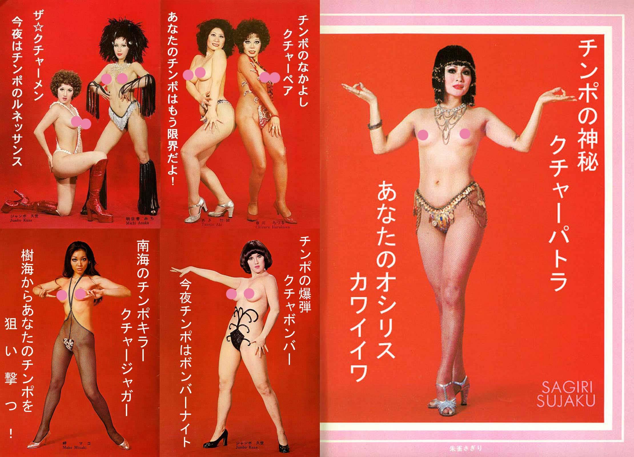 http://livedoor.2.blogimg.jp/hisabisaniwarota/imgs/8/5/85b3c5ff.jpg