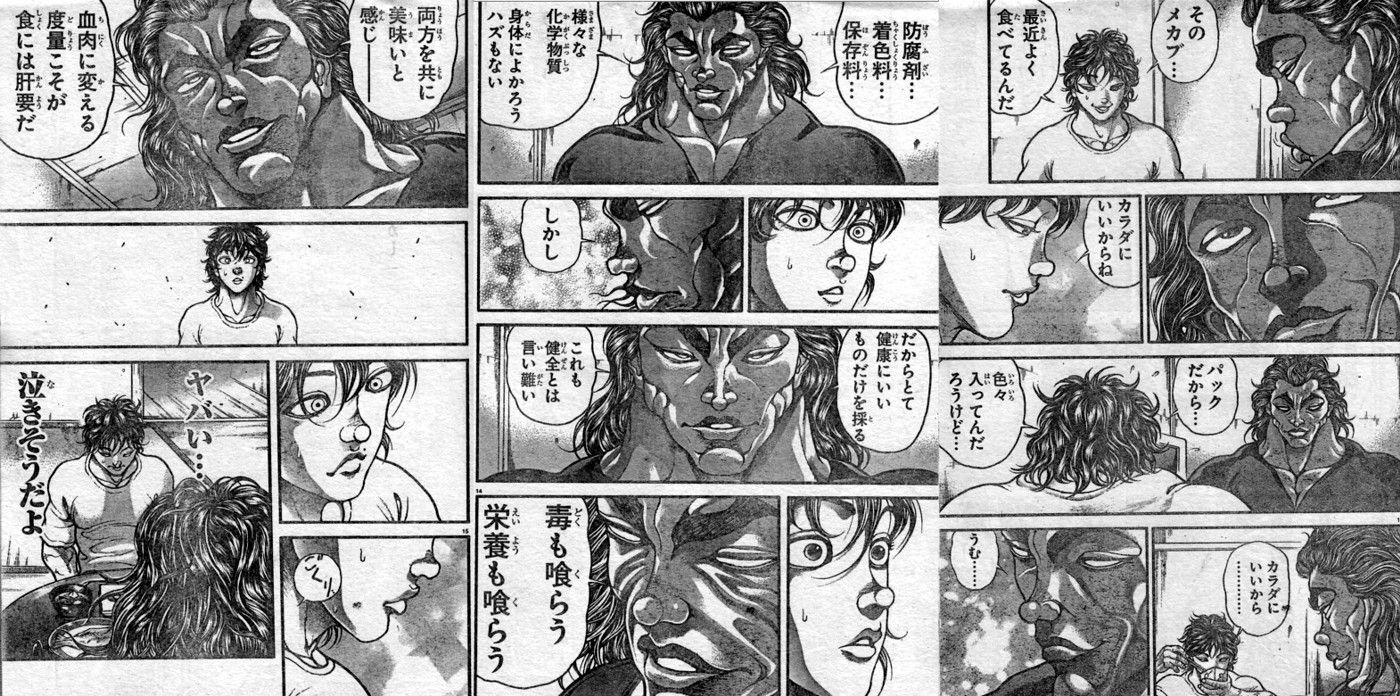 海原雄山「ラーメンは低劣な食べ物」←反論出来る?