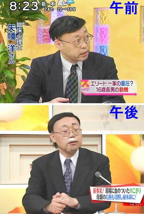 http://livedoor.2.blogimg.jp/hisabisaniwarota/imgs/d/6/d6b0d014.jpg