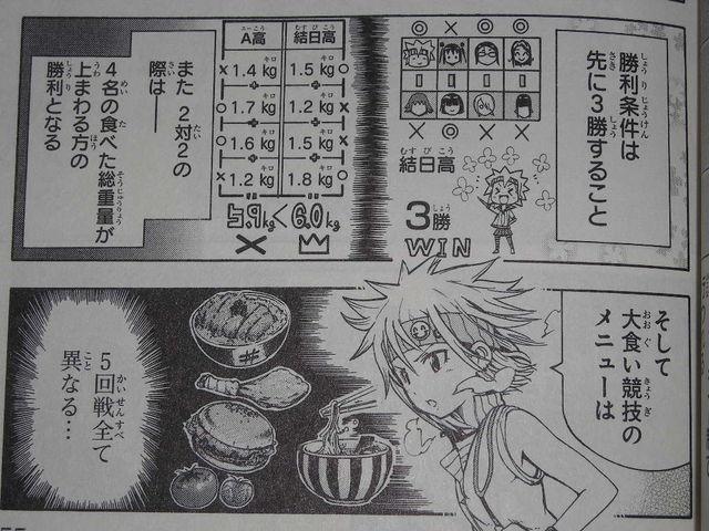 近代麻雀漫画生活:2011年08月