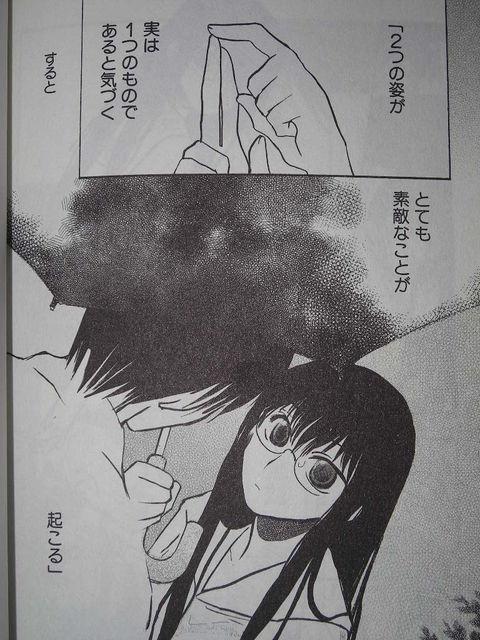近代麻雀漫画生活:2011年09月06...
