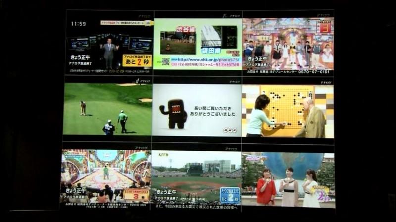 NHKが各テレビ局アナログ終了の画像を放送