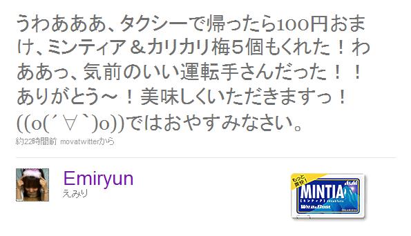 http://livedoor.2.blogimg.jp/insidears/imgs/3/6/36c34dde.png