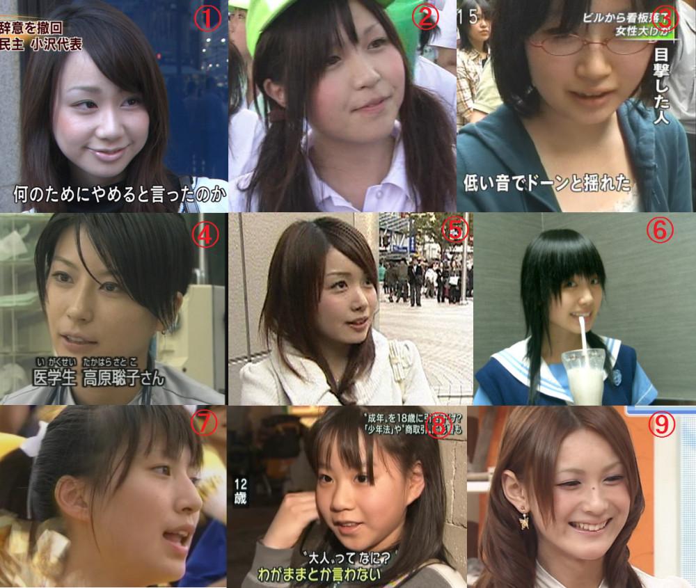 小 学 生 と S E X が し た い 4 1YouTube動画>7本 ニコニコ動画>5本 ->画像>413枚