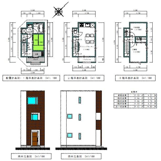 2010年06月 : 石川 デザイン オフィス のブログ