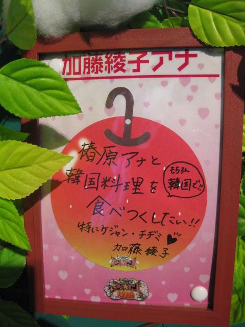 https://livedoor.2.blogimg.jp/iyokan18/imgs/5/9/59852070.jpg