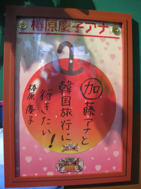http://livedoor.2.blogimg.jp/iyokan18/imgs/b/4/b44a1e6c.jpg
