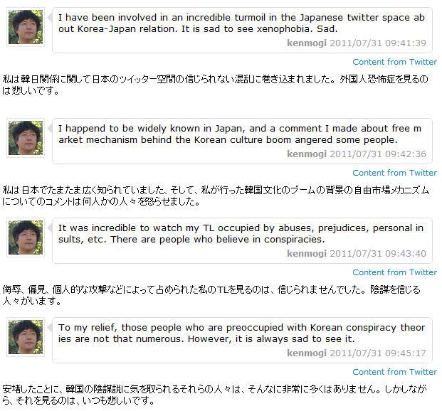 http://livedoor.2.blogimg.jp/janews/imgs/5/f/5f4a1c48.jpg