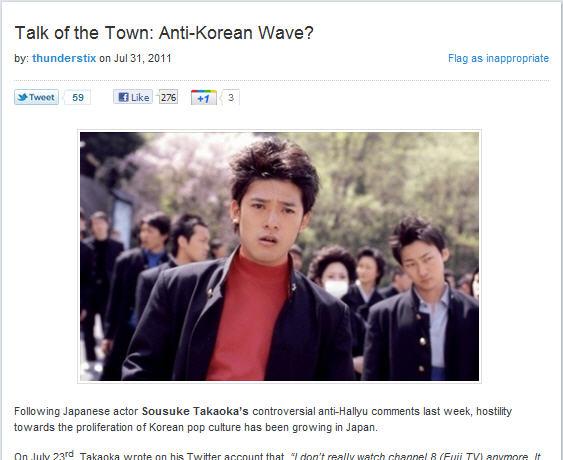 http://livedoor.2.blogimg.jp/janews/imgs/8/c/8ceeaa84.jpg