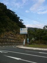 IMG_0068