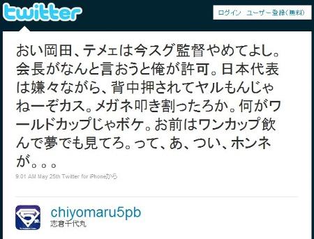 【つこうた】東京芸大学生ハメ撮り流出事件YouTube動画>1本 ニコニコ動画>1本 ->画像>52枚