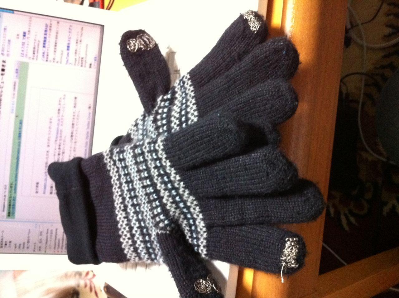 導電糸手袋2