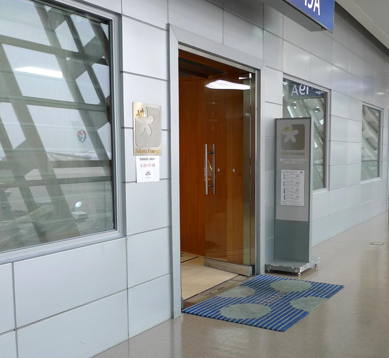上海浦東発成田空港行きの日本航空872便
