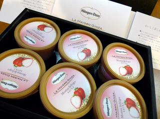 徳島県佐那河内村のみで栽培される幻のイチゴを使った希少なアイスクリーム ハーゲンダッツ アイスクリーム ラ メゾン ギンザ 『ももいちご』