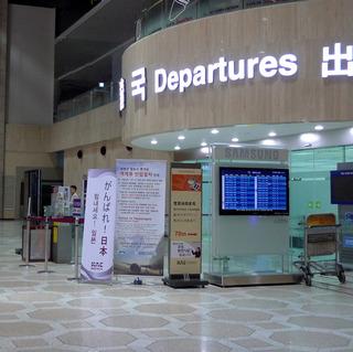1泊2日、ソウル弾丸ツアー--韓国の「がんばれ!日本」プロジェクト