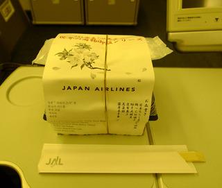 1泊2日、ソウル弾丸ツアー--日本航空「JL095」便