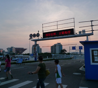 ホテルから上海万博までタクシーで向かう