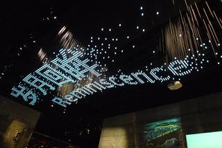 上海万博の中国館
