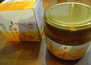 韓国農協『柚子茶』