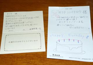 1泊2日沖縄ツアー