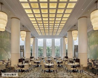 (The Peninsula Shanghai)ザ・ペニンシュラ上海(上海半島酒店)
