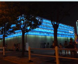 上海万博会場内の移動