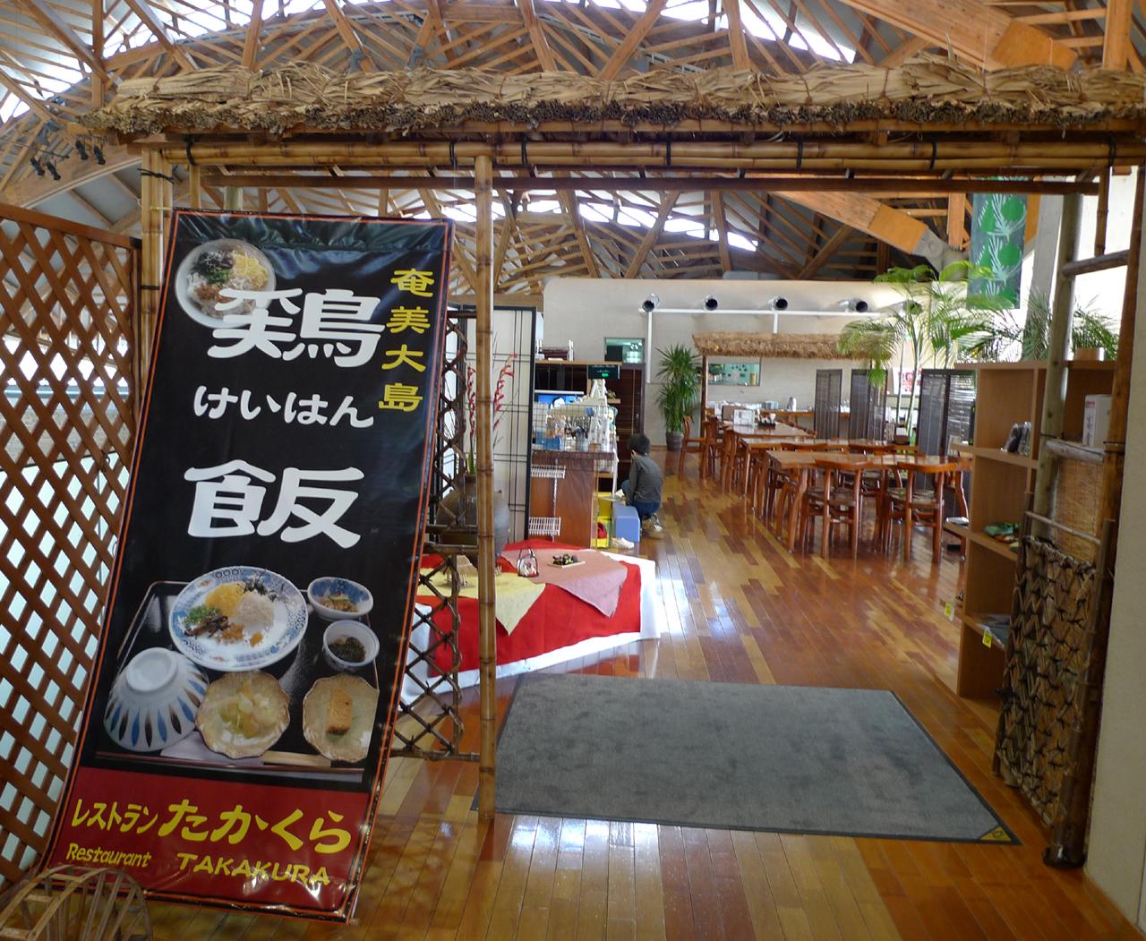 島食   奄美大島の観光情報メディア あまみっけ。