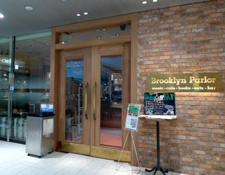 ブルーノートジャパンがプロデュースしたカフェ&バー『ブルックリンパーラー』新宿三丁目店