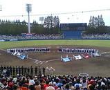 静岡草薙球場