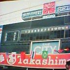 大阪球場(南海)