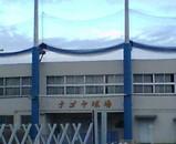 ナゴヤ球場(中日)
