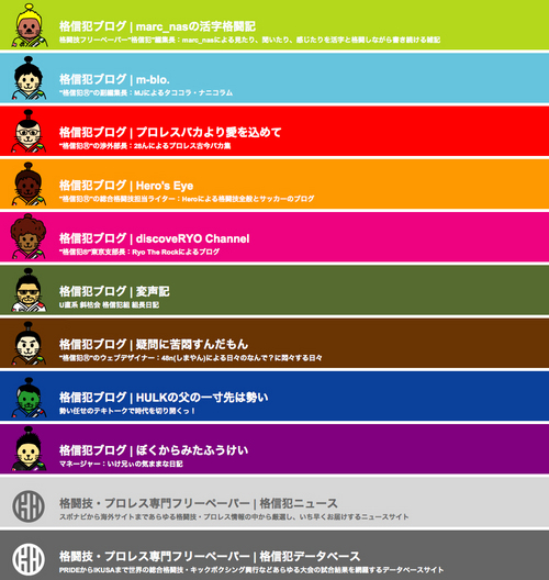 090307_blog_banner_all