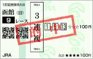 44480451