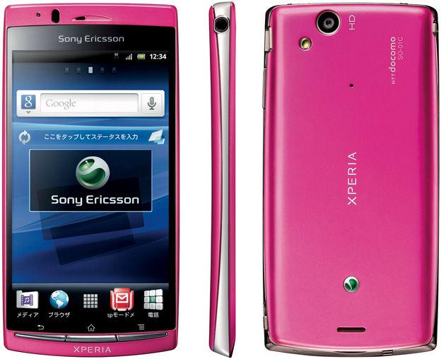 新品(未使用品) docomo スマートフォン Xperia arc SO-01C ピンク 白ロム 標準セット品