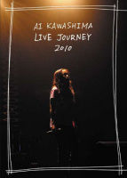 ��Ai Kawashima Live Journey 2010��P