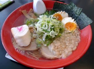 麺厨房あじさい @函館本店