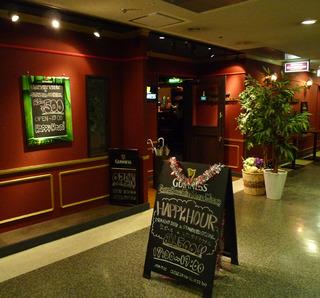 赤坂見附近くのお洒落な隠れ家フレンチバー「パブリックハウス ザ・リーガルマナー」<br>