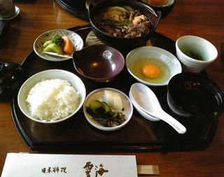 日本料理 雲海「すき焼き定食」松山全日空ホテル6階