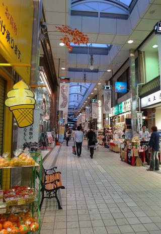 愛媛松山・道後温泉・えひめ果実倶楽部みかんの木 ハイカラ通り店