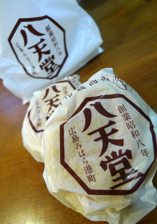 広島みはら港町 はってんどう八天堂ハッテンドウのくりーむパン(クリームパン)