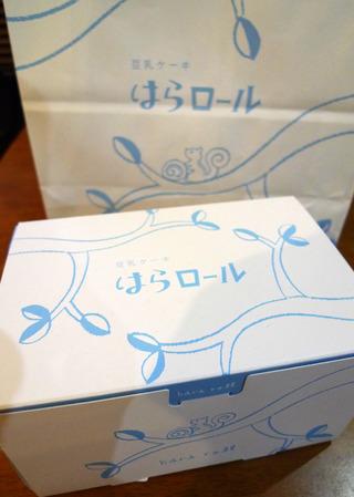 はらドーナッツの姉妹店「はらロール」 @東京・吉祥寺