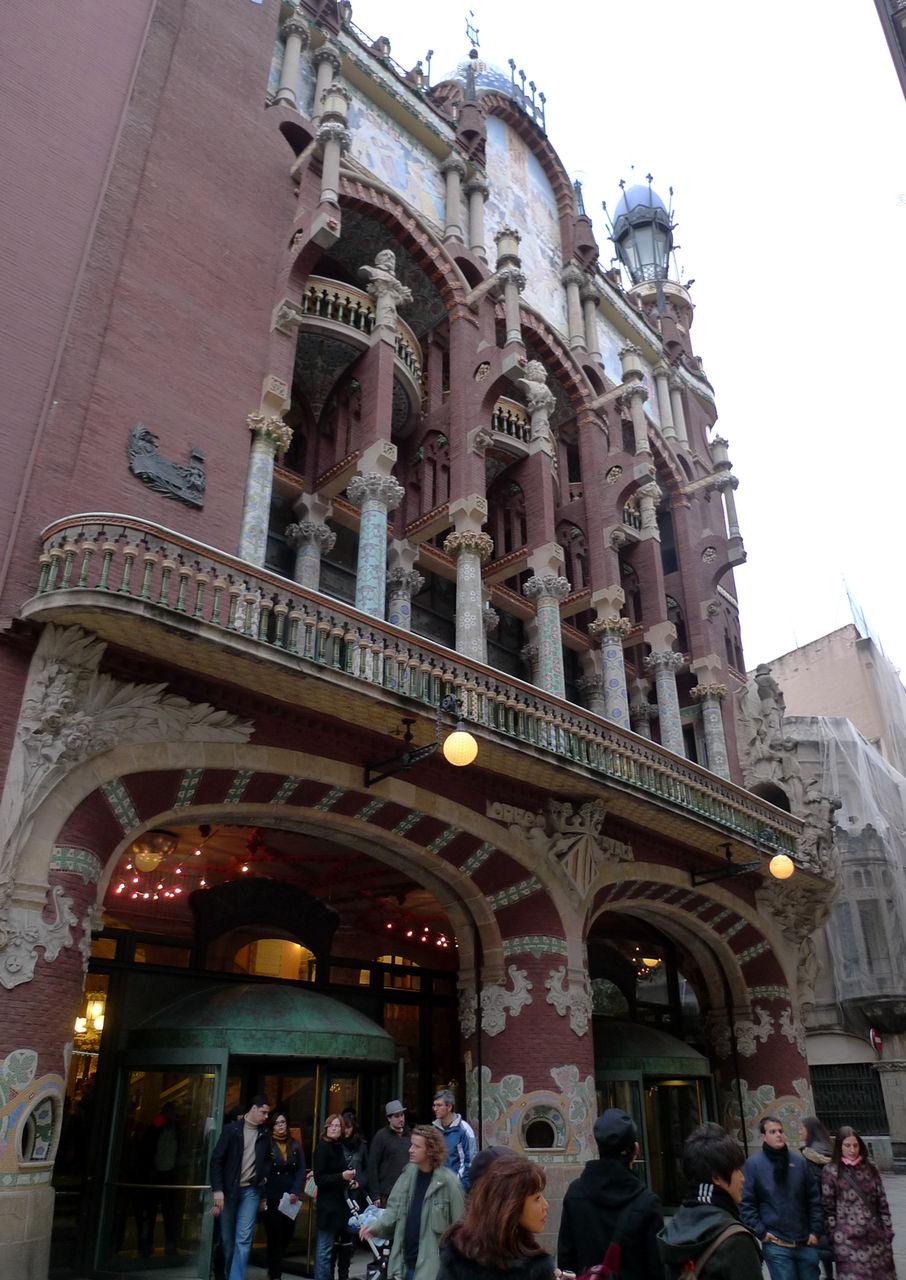 カタルーニャ音楽堂の画像 p1_39