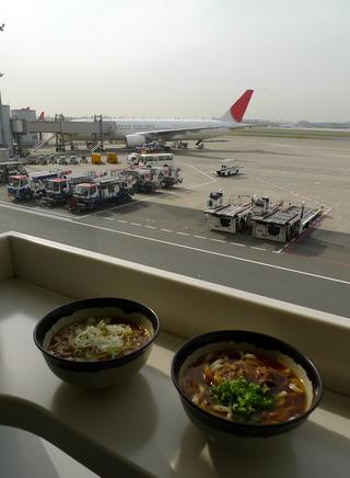 羽田空港ブルースカイのうどん・そば