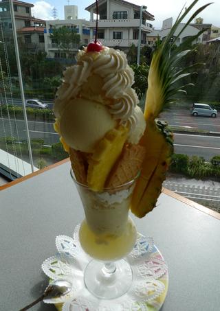 沖縄のパイナップルハウス「ビッグパイナップルパフェ」を食す!