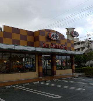 A&W @糸満店