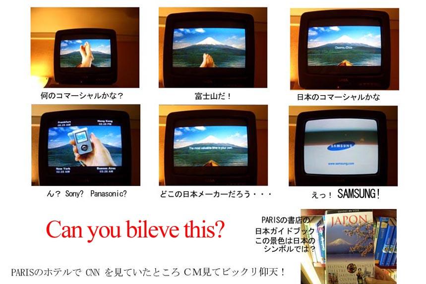【クルマ】なぜ韓国系ブランドがアメリカで好調なのか、日系ブランドのクルマは操作しづらく使いこなせない機能を搭載しすぎ? [無断転載禁止]©2ch.netYouTube動画>9本 ->画像>57枚